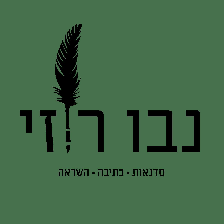 לוגו (10)