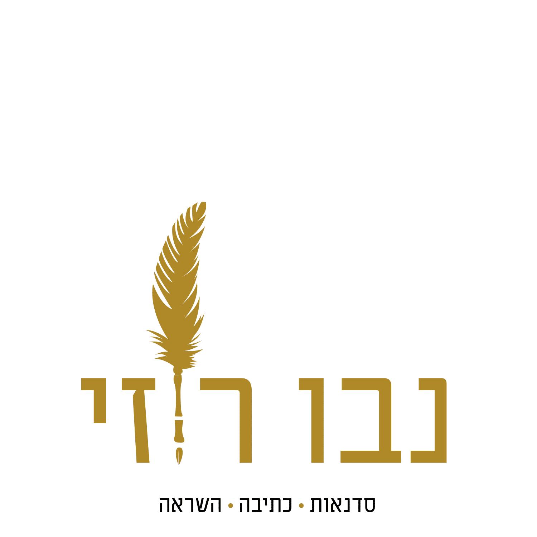 לוגו (12)